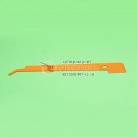 Стамеска с подхватом + гвоздодер (26 см).Чехия