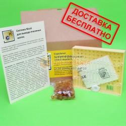 "Набор Никот ""Стандарт"" (фото 1)"